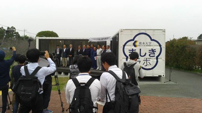 熊本大学様と共同製作したコンテナを納入の写真